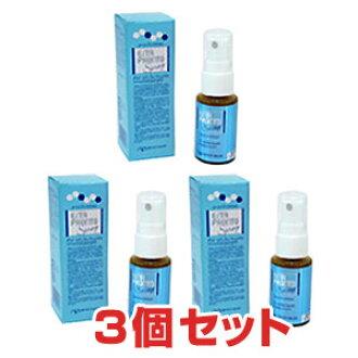 Esta Pronto mini spray (20 mL)