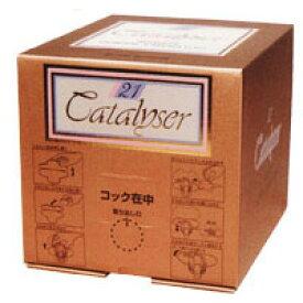 糖鎖栄養素含有食品カタライザー21 (10L)【送料無料】