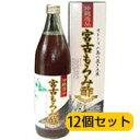 【送料無料】宮古もろみ酢[12本セット]