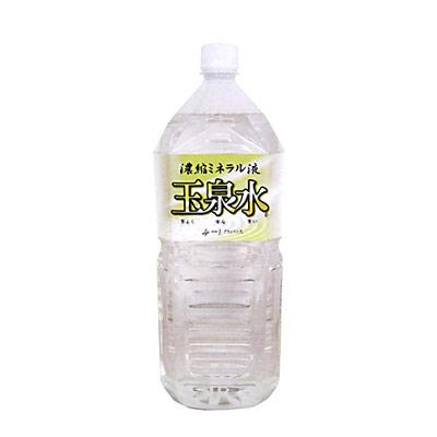 【送料無料・代引き手数料無料】玉泉水(玉川温泉)
