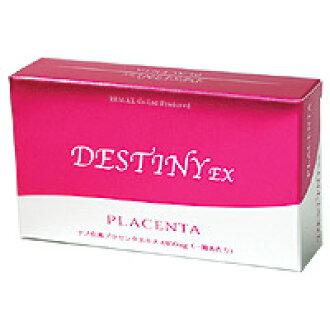 Horse placenta / デスティニー EX (30 capsules)