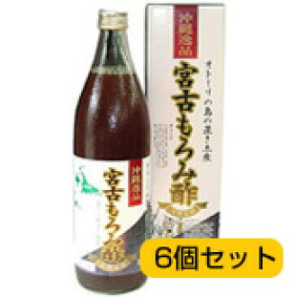 Miyako rice malt vinegar 6 book set