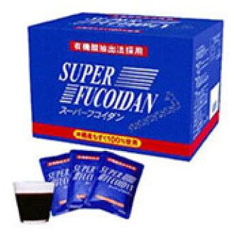 Super Fucoidan