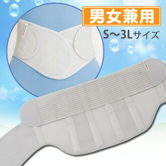 Support belt for the new waist of the bone bone teacher