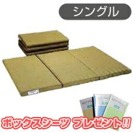 日本ヘルス工業 ヘルスロール キング(シングル)ボックスシーツプレゼント!!【在庫有り】健康敷き布団