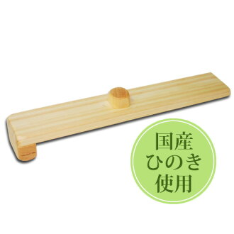 Wooden Shiatsu substitute utensils vase PITA
