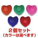 Yuta heartmini2ko
