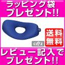 Yutanpo_cushion2