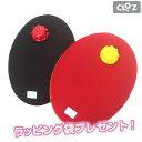 Yutanpo egg01
