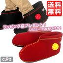 Yutanpo sock new