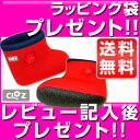 Yutanpo_sokotuki_r3n