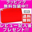 Yutanpo zabuton red2