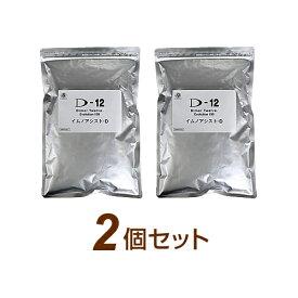イムノアシスト-D D-12 エヴォリューション150 (45包)【2個セット】