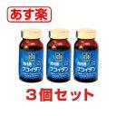 Fuco_oki3ko