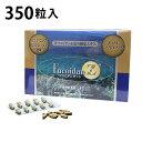Fucoidan z img02 350