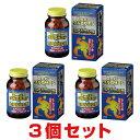 スーパーグルコサミン&ヒアルロン酸(360粒)【3個セット】【グルコサミン・コンドロイチン・ヒアルロン酸】【送料無…