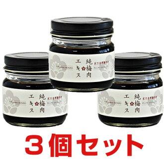 純梅樹肉抽出物(原液)80g