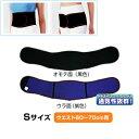 Earo_belts