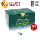 Niwana120_1ko