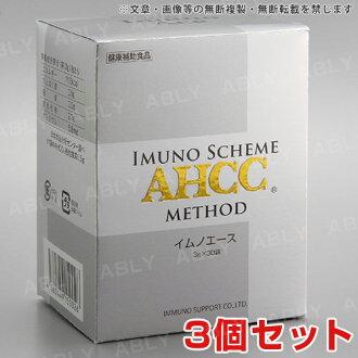 AHCC ACE 依諾金顆粒 ×3箱(3g×30袋)