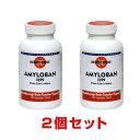 Amyloban2ko
