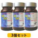 Ultramaco img04