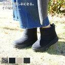 【楽天スーパーセール SALE 限定価格】【送料無料】 防水機能付きレディース スノーブーツ ダウンブーツ 防水ブーツ 防寒 冬 靴 レディ…