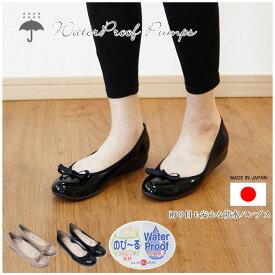 【ファッションザセール タイムセール SALE】 【送料無料】 防水 レインシューズ レインパンプス バレエシューズ フラットシューズ 日本製 Made in Japan リボン エナメル ser3601