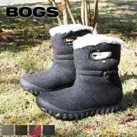 【送料無料】 ショート ブーツ レディース 防水 ファー ボア あったかい スノーブーツ 雪 ぺたんこ シューズ 靴 BOGS ボグス roybog72106