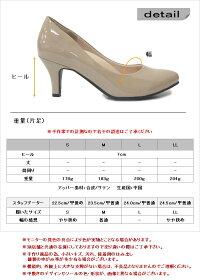 【送料無料】※北海道・九州・沖縄は差額負担パンプス痛くない歩きやすいローヒールヒール黒レディース靴結婚式仕事リクルート合皮エナメルスエードサテンポインテッドトゥアーモンドトゥsm1615
