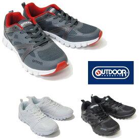 アウトドア プロダクツ OUTDOOR ジョギングシューズ メンズ レディース スニーカー 軽量 運動靴 ウォーキング お散歩 タウンユース akodp146