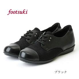 フットスキ footsuki レディース パンプス ローヒール ヒール マニッシュ おじ靴 オックスフォード レディス 仕事 3E相当 22.5-24.5 アシックス商事 acfs17330t