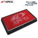APEXi アペックス パワーインテークフィルター BRZ ZC6 FA20 (503-T109