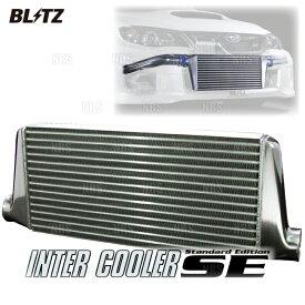 BLITZ ブリッツ インタークーラーSE TYPE-NS (2層幅タイプ) コルト ラリーアートVer.R Z27AG 4G15 07/5〜 (23130