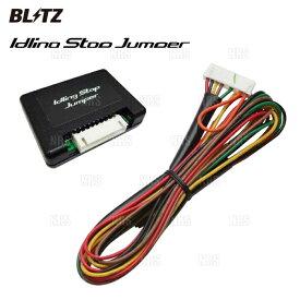 BLITZ ブリッツ アイドリングストップジャンパー フレア クロスオーバー MS52S/MS92S R06A/R06D 20/2〜 (15808