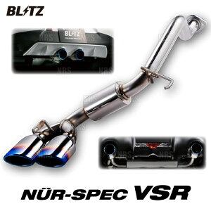 BLITZ ブリッツ NUR-SPEC VSR NOTE e-POWER NISMO (ノート e-パワー ニスモ) HE12 HR12DE 18/9〜 (63169V