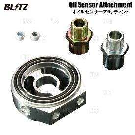 BLITZ ブリッツ オイルセンサーアタッチメント (Type-D) ジムニー JB64W R06A 18/7〜 (19236