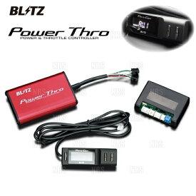 BLITZ ブリッツ Power Thro パワスロ ジムニー JB64W R06A(ターボ) 18/7〜 MT/AT (BPT23