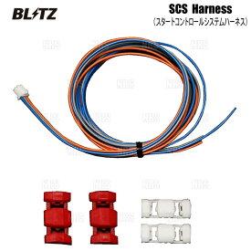 BLITZ ブリッツ Thro Con スロコン SCSハーネス GRヤリス GXPA16 G16E-GTS 20/9〜 (14800