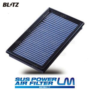 BLITZ ブリッツ サスパワー エアフィルターLM (WH-702B) シビック type-R FK2 K20C 15/12〜 (59627