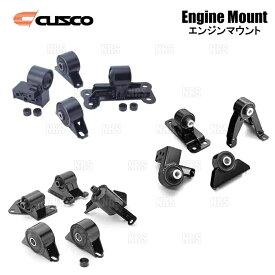 CUSCO クスコ エンジンマウント (ブラケット付) インプレッサ/STI GC8/GDB/GH8/GRB/GVB EJ20 93/6〜 (660-911-SET