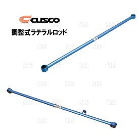 CUSCO クスコ 調整式ラテラルロッド (ゴムブッシュ) DAYZ ROOX (デイズ ルークス) B21A (272-466-A