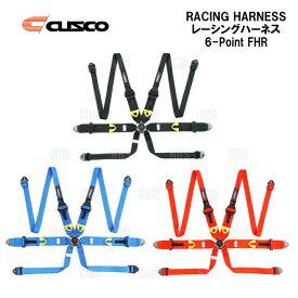 CUSCO クスコ レーシングハーネス 6-Point FHR (6点式 FHRデバイス専用モデル) ブルー (00B-CRH-N6HBL