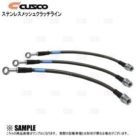 CUSCO クスコ ステンレスメッシュ クラッチライン S660 JW5 (3A8-022-CL