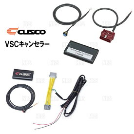 CUSCO クスコ VSCキャンセラー ジムニー JB64W R06A 2018/7〜 (60M-736-A