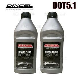 DIXCEL ディクセル ブレーキフルード DOT5.1 DOT5.1 1.0L 2本セット (BF510-01-2S