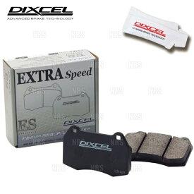DIXCEL ディクセル EXTRA Speed (フロント) マークII (マーク2) JZX90/JZX100/JZX110 92/10〜04/11 (311252-ES
