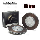 DIXCEL ディクセル HD type ローター (フロント) セリカ ZZT231 99/8〜06/4 (3110838-HD