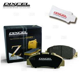 DIXCEL ディクセル Z type (リア) WRX STI VAB 14/8〜17/6 ブレンボ (325499-Z