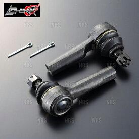 D-MAX ディーマックス D1スペック タイロッドエンド (ボールジョイント Type) 180SX/シルビア S13/RPS13/PS13/S15 (DMSU022AT3